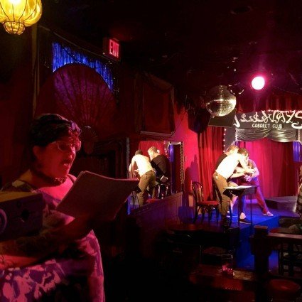 AllWays Lounge